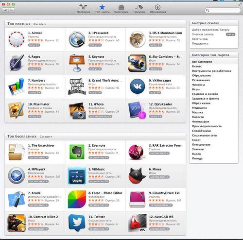 Осваиваем mac mini: подбираем правильный софт