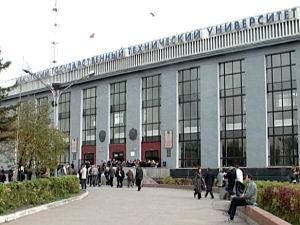Открытие байкальского наноцентра в иркутске состоится 7 апреля