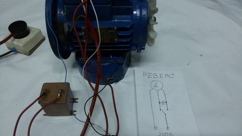 Педальный электрогенератор из асинхронного двигателя на 220 вольт