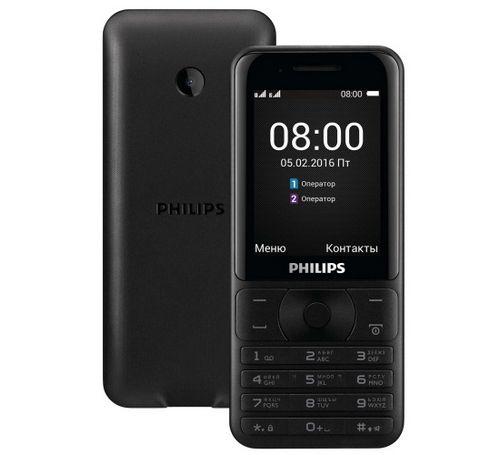 Philips отказался от производства мобильников