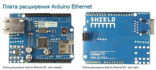 Pinoccio: беспроводной микроконтроллер для «интернета вещей»