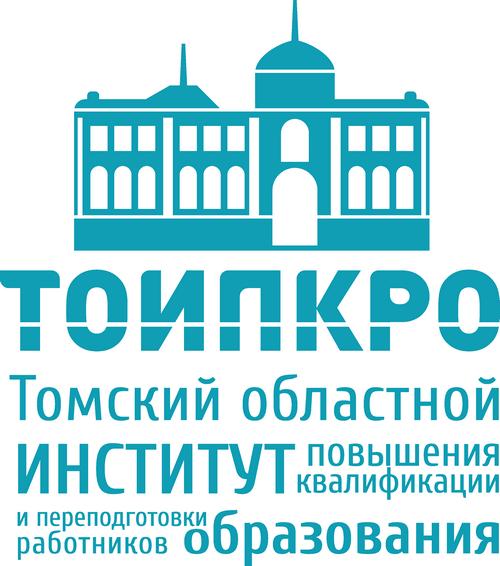 Подведены итоги конкурса по созданию межрегиональных центров компетенций, объявленного минобрнауки россии