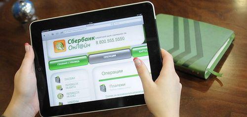 Полезные приложения и сервисы для бизнеса