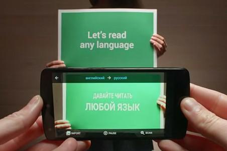Популярный сервис яндекс.словари закрывается