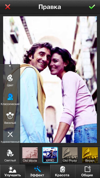 Powercam 3.0.0. фильтры для улучшения качества фото