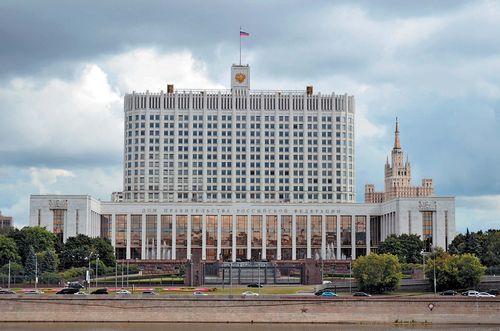 Правительство москвы объявляет прием заявок на получение субсидии для малого и среднего бизнеса