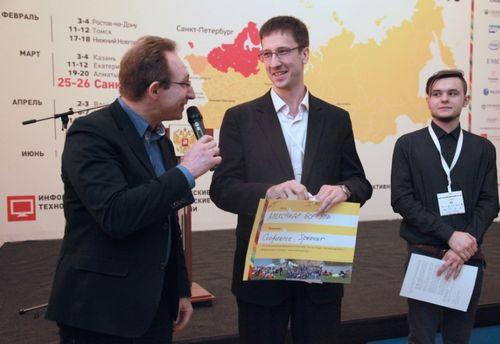 Представители минпромнауки пермского края обменяются с коллегами из соседних регионов опытом в реализации инновационных проектов