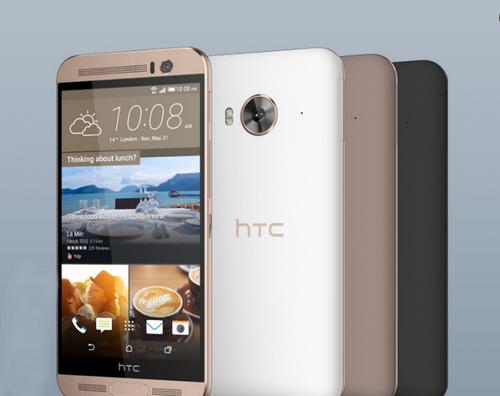 Представлен смартфон htc one me: soc mediatek helio x10, 5,2-дюймовый дисплей qhd и 20-мп камера с поддержкой 4k-видеозаписи