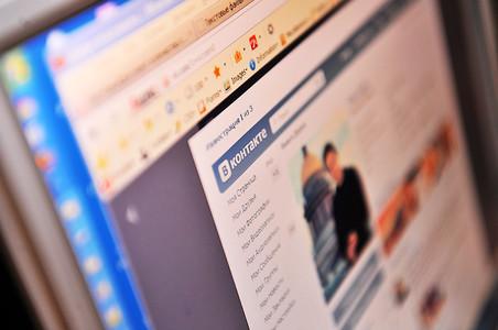 Приложение «вконтакте» вернулось в app store, mail.ru заблокировали в италии, а «одноклассников» в таджикистане