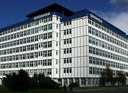 Производитель iphone закрыл завод из-за массовой драки