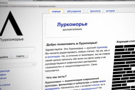 Прокуратура санкт-петербурга хочет через суд заблокировать сообщество mdk