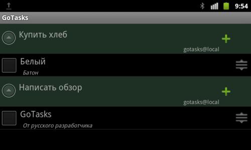 R2-d2: обзор android-приложения gotasks - синхронизация задач с google tasks