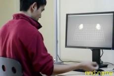 Разрабатывается высокоточная система жестового управления