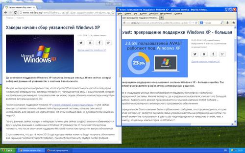 Разработчики приложений для windows смогут в любой момент прекратить поддержку windows 8