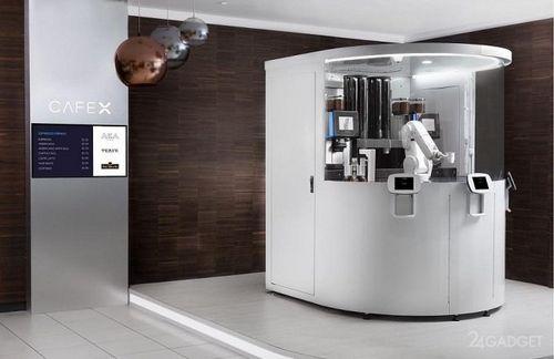 Робот gordon готовит до 120 чашек кофе в час (4 фото + видео)