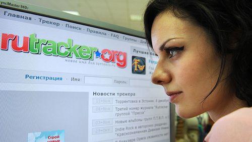 Роскомнадзор предлагает блокировать зеркала пиратских сайтов без решения суда