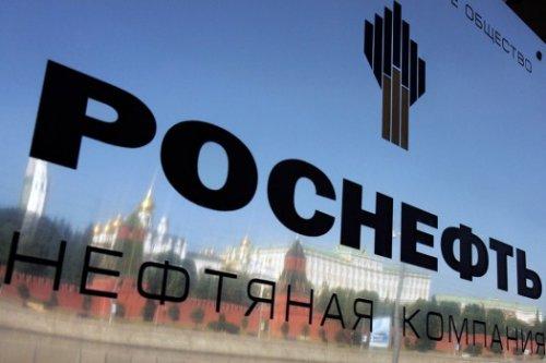 «Роснефть» иeni ненашли углеводородов при бурении вчерном море - «энергетика»