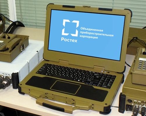 «Ростех» выпускает «сверхнадежный ноутбук» для российской армии