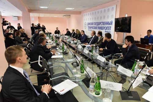 Ростовская область: состоялся семинар для субъектов инновационной деятельности