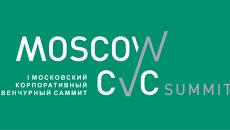 Рвк и оборонное рпкб создали венчурный фонд объемом в 1 млрд рублей