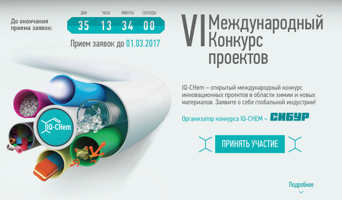 Рвк и «роснано» предложили кремлю смягчить таможенное законодательство для инноваторов