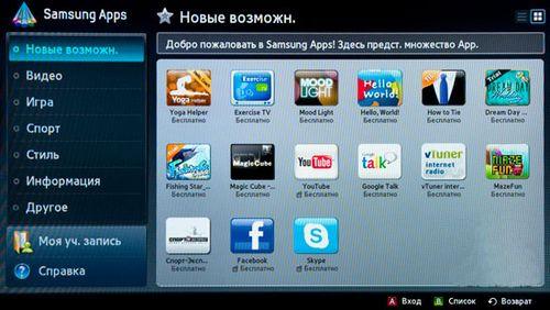 Samsung apps: платная версия и первые итоги работы в украине