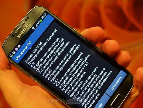 Samsung galaxy s4 начал получать обновление android 4.3