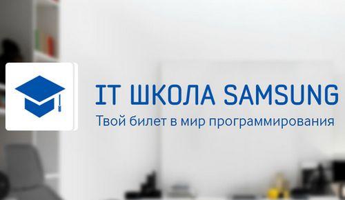 Samsung научит россиян создавать приложения в формате виртуальной реальности