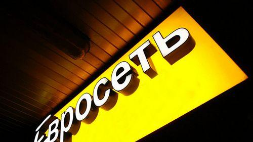 Samsung простила «евросеть» 1,2 млрд руб. в обмен на возвращение на прилавки