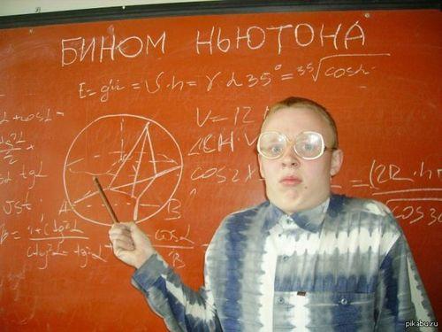 Шведские физики заявили о доказательстве существования 115-го элемента
