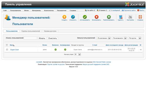Система управления контентом joomla получила поддержку ms sql server и postgresql