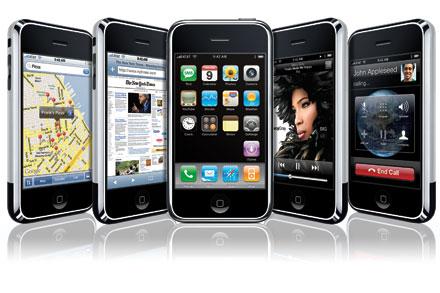 Слух: iphone 2 почти готов