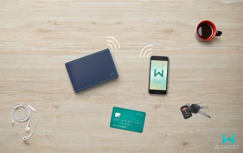Смарт-кошелёк с защитой от утери (7 фото + видео)