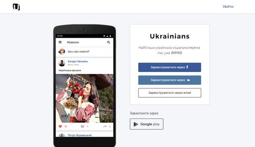 Соцсеть «в контакте» объявила о запуске верифицированных аккаунтов