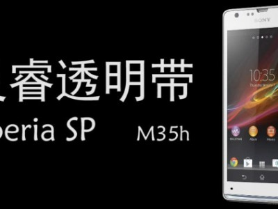 Sony mobile анонсирует предстоящее начало продаж смартфона xperia l