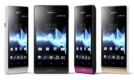 Sony представила новые смартфоны. фото