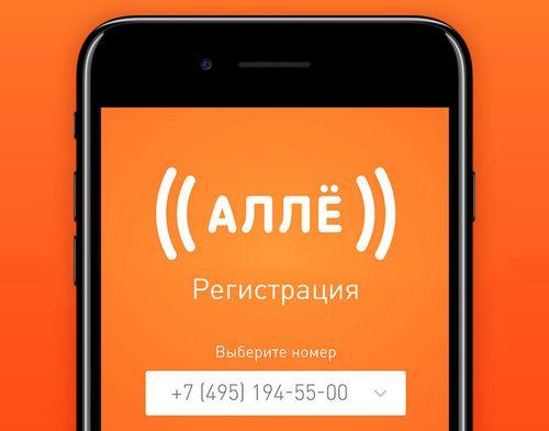 Создатель «вконтакте» выпустил своего «убийцу sms»