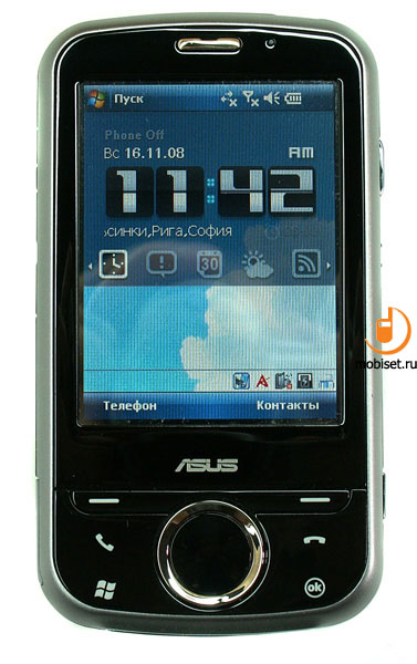 Spb software опросила пользователей кпк, коммуникаторов и смартфонов