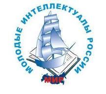 Студентов и школьников иркутской области приглашают принять участие в фестивале «молодые интеллектуалы россии»
