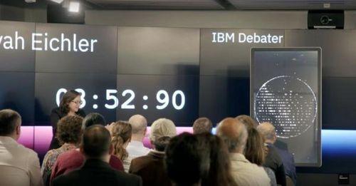Суперкомпьютер от ibm может вести диалог и спорить с людьми