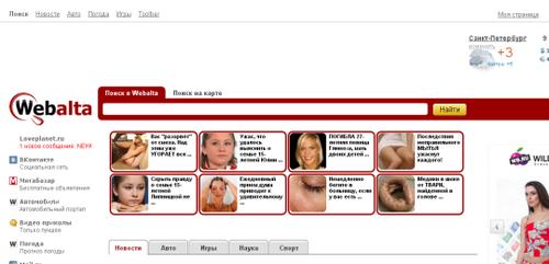 """""""Толпа"""": новый браузер для общения"""