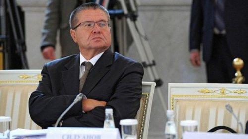 Улюкаев: buy-back акций «роснефти» нужен наслучай отсутствия инвестора - «энергетика»