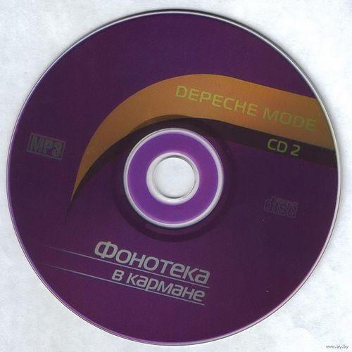 Ускоренная съёмка разрушения компакт-диска