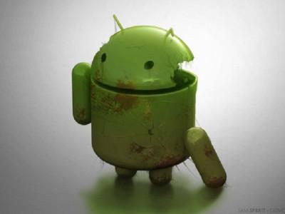 В android 4.4 обнаружена серьезная ошибка при подключении через vpn