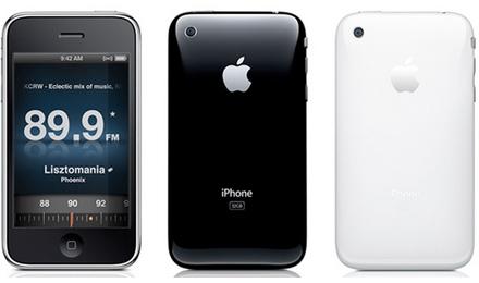 В iphone и ipod touch может появиться fm-радио