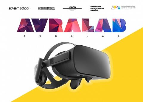 В москве открыли лабораторию виртуальной реальности по созданию мультимедийного контента