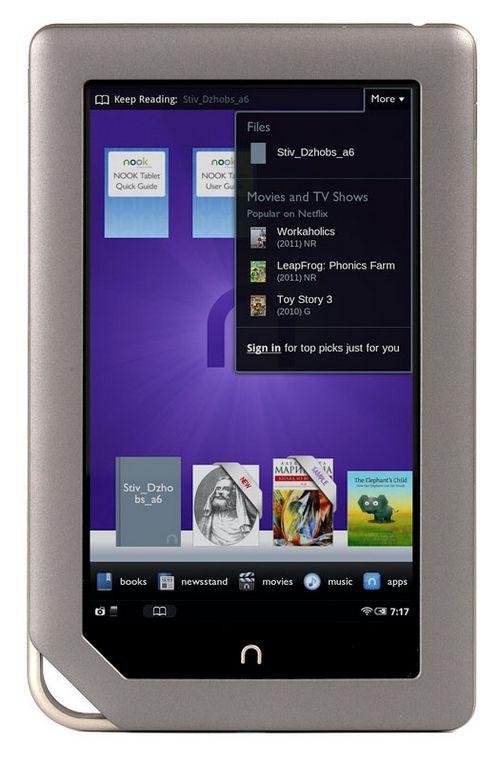 В nook tablet легко устанавливаются приложения из сторонних источников