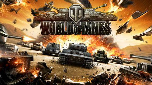 В сочи планируется провести международный чемпионат по world of tanks