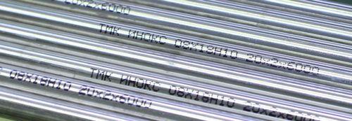 В тмк-инокс введена в эксплуатацию новая печь с защитной атмосферой на базе особо чистого водорода
