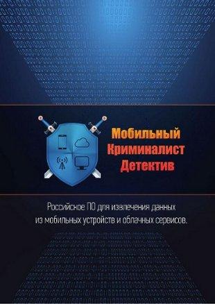В украине разработан облачный сервис для мобильных устройств
